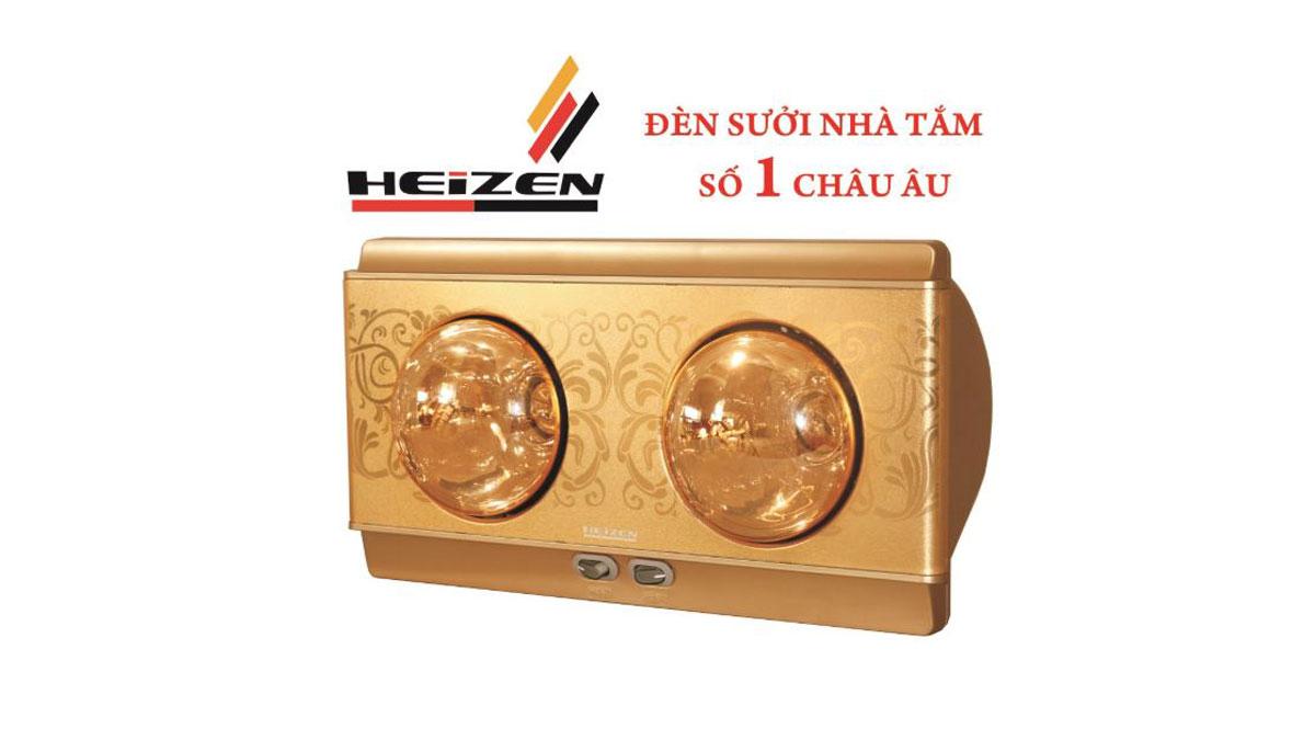 Đèn-Sưởi-Nhà-Tắm-Heizen-HE-2B-2-Bóng-Chống-Chói-Mắt