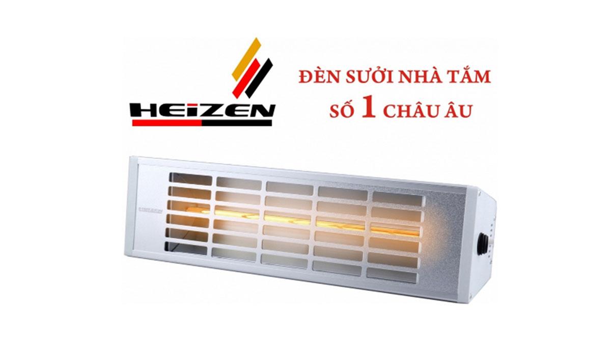 Đèn-Sưởi-Nhà-Tắm-Heizen-HE-IT610-Không-Chói-Mắt