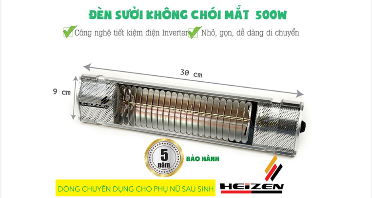 Đèn Sưởi Nhà Tắm Heizen HEIT-5